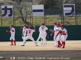 カープ 春季キャンプ2016第3クール初日