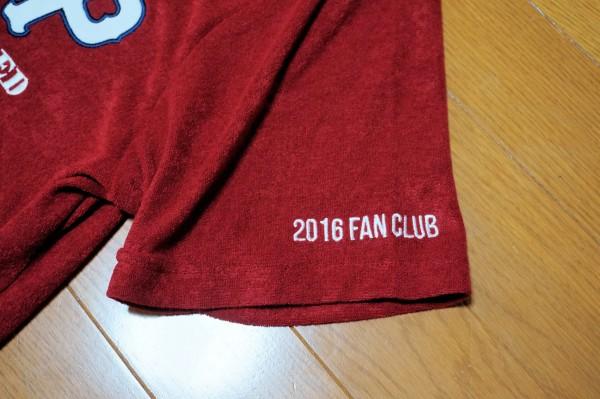 2016年ファンクラブ オリジナルユニフォーム2