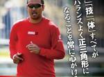 黒田の日めくり「一言入魂」