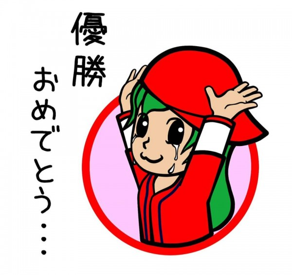 カープ女子会イラスト2