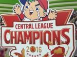 2016年セリーグチャンピオンロゴ