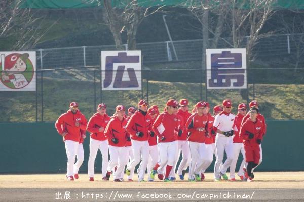 広島カープ 春季キャンプ2016
